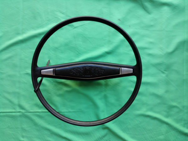 Руль Ваз 2106 - AUTOKARMAN