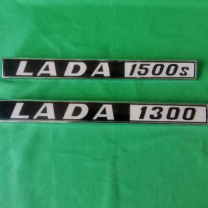 Орнамент задний Ваз Жигули 2103 Lada 1300 1500 - AUTOKARMAN